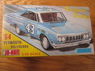 1964 RICHARD PETTY MODEL CAR