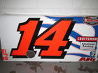 RODNEY'S DOOR FROM MARTINSVILLE CAR