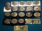 Complete Set Mo State Fair Buckles