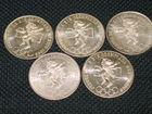 1968 Silver Mexican 25 Peso Coins