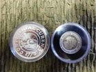 Silver Tokens/Coins