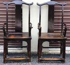 pr. Chinese throne chairs