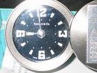 Tiffany Alarm Clock