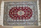 Fine Oriental Carpet Silk &