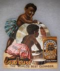Lithograph GOLD DUST
