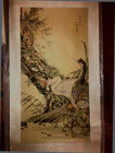 Large Chinese scroll