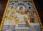 Lot 249A: Indian painting on cloth