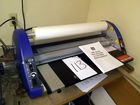 27 IN. USI ARL-SERIES ROLL LAMINATOR
