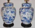 "400. 11"" Pr. Asian ginger jars"