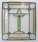 Matching Stained Glass Panel