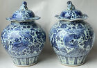 """Blue and white jars 20"""""""